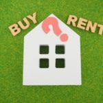 マイホーム購入は一生もの!賃貸でなく持ち家のメリットを知ろう!
