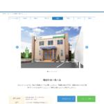 株式会社富士住建の口コミと評判